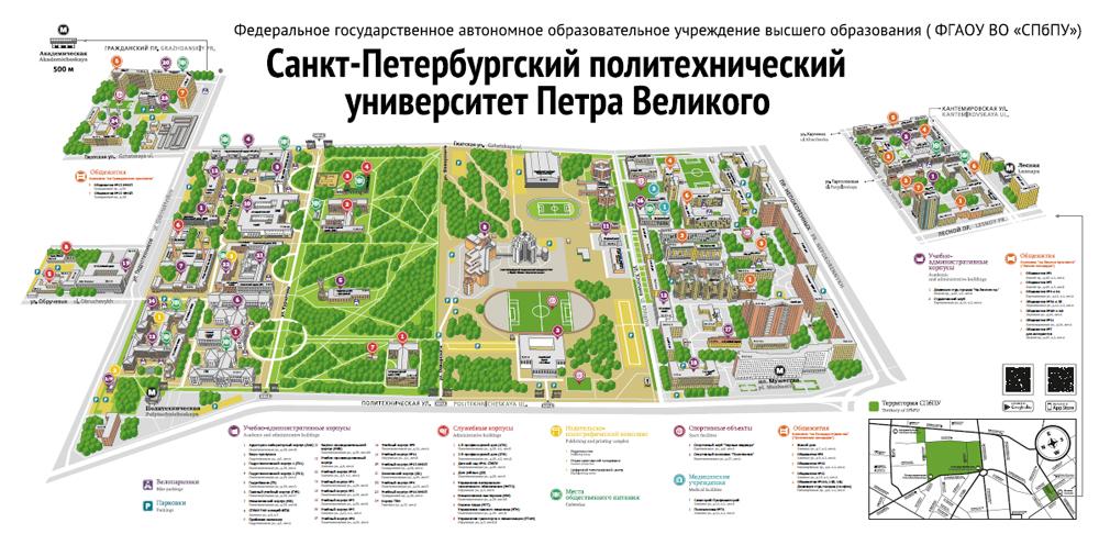 Pilot Area: St. Petersburg, Polytechnic - © SPbPU